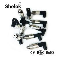Quality Various size 4-20mA Gauge Pressure Transmitters for sale