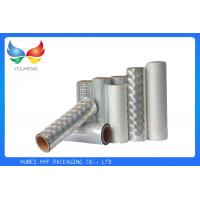 Quality Moisture Proof Holographic Thermal Lamination Film Rolls For Flexible Packaging Products for sale