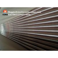 Quality Cooper Nicekl Alloy Tube For Heat Exchanger ASME SB111-( 90CU10NI)C70600 for sale