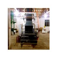 Buy Coextrusion Stretch Film Extrusion Machine Two Layer 2SJ-G50 For Express Bags at wholesale prices