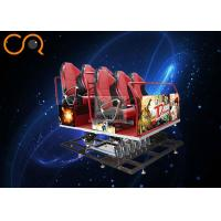 China Interactive 5d Cinema Theater / 5d Movie Camera With Special Effects on sale