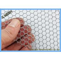 Quality Hexagon Perforated Metal Mesh , Lightweight Aluminum Perforated Metal Sheet for sale