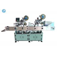 Quality Crayon Solid Hose Double Side Labeling Machine Top And Bottom For Non Free Standing Round Bottle for sale