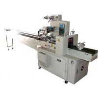 Quality pillow packing machine ALD-250B for sale