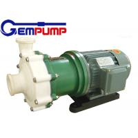 Quality F - Type horizontal chemical  resistant pump / Suspension pump 40F-65ⅡA for sale