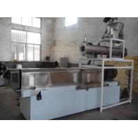 Buy 600kg/h double screw extruder Vietnam fish feed machine price at wholesale prices