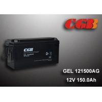 Quality Power Energy Storage Ups Lead Acid Battery Sealed 12v 150ah Maintenance Free for sale