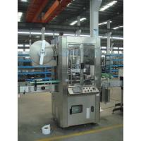 Quality 3KW Round Bottle Label Sleeving & Shrinking Machine / Machinery for Food and Beverage for sale
