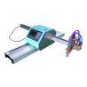 1530 Portable Plasma Cutter/cnc Cutting Machine / Plamsa Cutting Machine For Steel Plate for sale