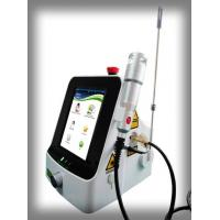 Buy cheap animal therapy laser from wholesalers