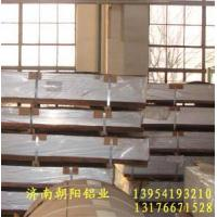 Quality buy 0.6mm 1100 H14 Aluminum sheet for sale