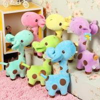 Buy cheap Colorful Cute Gift Plush Giraffe Soft Toy Animal Dear Doll Baby Kid Child Birthday Happy from wholesalers