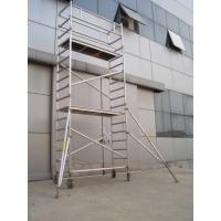 Quality Ladder Climbing Scaffolding Aluminum alloy 2m Climbing Scaffold with 50.8mm * 1.475mm tube for sale