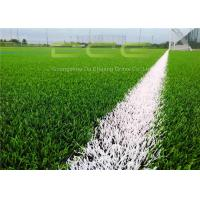 Quality 13000 Density Artificial Grass Football FIFA Standard With 8 Years Warranty for sale