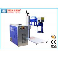 Buy cheap RAYCUS 20W Portable Laser Marking Machine Handheld Laser Marker 3 Years Warranty from wholesalers