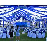 Quality Luxury frame marquee tent, outdoor aluminum frame tent with pvc fabric cover for sale