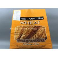 Quality 100% Reusable Woven Polypropylene Sacks Environment Friendly 25kg / 50kg for sale