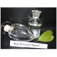 Quality Paper chemicals Dry Strength Agent for sale