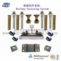 Quality KPO Railway Fastener System for Railroad for sale