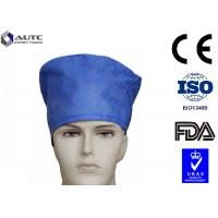 Quality Nurse Dentist Doctor Disposable Hair Nets PP Nonwoven Hospital Application for sale