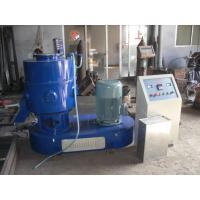 Buy Automatic Industrial Plastic Granulator 100-200kg / H Speed For Chemical Fiber at wholesale prices