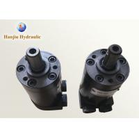 Quality High Pressure Variable Displacement Hydraulic Motor 151G0006 151G0029 OMM32 / BMM32 / CharLynn 129 for sale