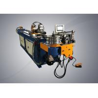 Quality PLC Controller Automatic Tube Bending Machine For Bicycle Industry With 4 Axis for sale