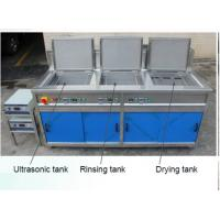Quality Automatic Industrial Ultrasonic Cleaner / Ultrasonic Wash Tank For Car Parts for sale
