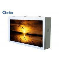 Quality Outdoor Wall Mounted Digital Signage High Brightness Waterproof LCD Display for sale