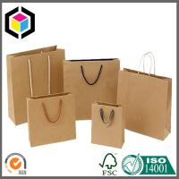 Quality Plain Brown No Printing Shopping Paper Bag; Brown Kraft Paper Shopping Bag for sale