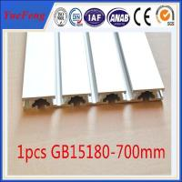 Quality hot selling 2016 Extruded Anodizing t slotted aluminum machine table top extrusions for sale