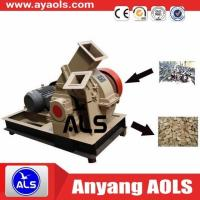 Disc Wood chipper machine making wood chips for paper pulp for sale