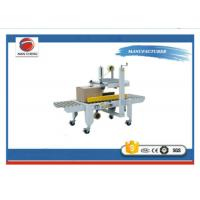 Quality Carton Shrink Wrap Packaging Machine / Automatic Unpacking Machine Air Source 5KG / M3 for sale