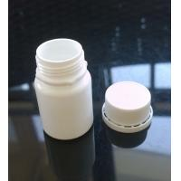 Quality 25g HDPE medical plastic bottle in different color from China for sale
