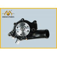 Quality Iron Shell ISUZU FSR Water Pump 1136108190 Diesel Engine With Sliver Pipe for sale
