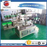 Quality Automatic round wine bottle labeling machine with quality warrantee for sale