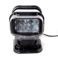 Quality 7 Inch 50 Watt Remote Controller LED Vehicle Work Light 50000 Hours Life Time for sale