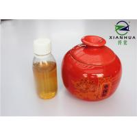 Quality Industrial Bacterial Alpha Amylase Enzyme Desizing Agent In Textile Industry for sale