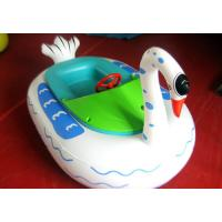Buy High Quality swan paddle boat with warranty 48months GTWP-1643 at wholesale prices