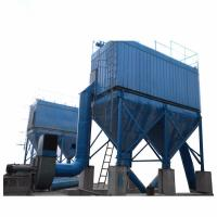 China Multi Cyclone Industrial Dust Extraction System For Flue Gas And Dust Removing on sale