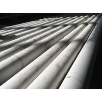 Quality Duplex Stainless Steel Pipe, ASTM A789 S32760,S32750, S32550, S32304, S32750, S31500. for sale