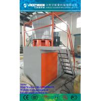 Buy High Speed Plastic Composites Powder Mixer /Mixing Machine /Mixing Equipment FOB at wholesale prices
