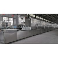 Quality Introduction of Large Microwave Oven Thawing Machine for sale