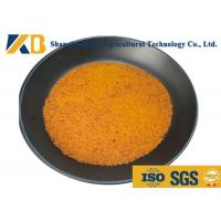 Buy Chicken Feed Additive / Corn Protein Powder 3% Ash High Protein Content at wholesale prices