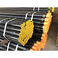 Buy Long Service Life 76mm 89mm 114mm Water well DTH Superior Drill Pipe at wholesale prices
