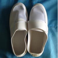 Quality White Mesh ESD PCV/PU Shoes for working / Anti-static shoes for sale
