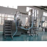 Quality Safe Operation Powder Granulator Machine With Coating Fuction High Efficiency Energy Saving for sale