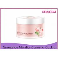 Quality Rose Walnut Body Natural Scrub Cream Pink Color Walnut Particles Ingredients for sale