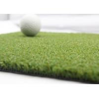 Buy 15mm Artificial Green Golf Synthetic Turf Durable Outdoor / Indoor Use Natural at wholesale prices
