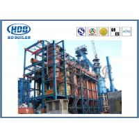 Quality Industrial Fluidized Bed CFB Utility Boiler Power Plant , High Pressure Steam Boiler for sale